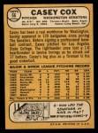 1968 Topps #66 WT Casey Cox  Back Thumbnail