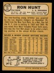 1968 Topps #15  Ron Hunt  Back Thumbnail