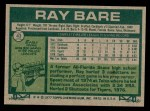 1977 Topps #43  Ray Bare  Back Thumbnail
