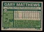 1977 Topps #194  Gary Matthews  Back Thumbnail