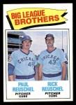 1977 Topps #634   -  Paul Reuschel / Rick Reuschel Big League Brothers Front Thumbnail