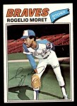 1977 Topps #292  Rogelio Moret  Front Thumbnail