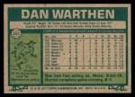 1977 Topps #391  Dan Warthen  Back Thumbnail