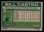 1977 Topps #528  Bill Castro  Back Thumbnail