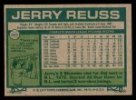 1977 Topps #645  Jerry Reuss  Back Thumbnail