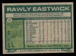 1977 Topps #45  Rawly Eastwick  Back Thumbnail