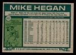 1977 Topps #507  Mike Hegan  Back Thumbnail