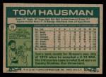 1977 Topps #99  Tom Hausman  Back Thumbnail