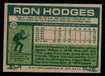 1977 Topps #329  Ron Hodges  Back Thumbnail