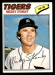 1977 Topps #533  Mickey Stanley  Front Thumbnail