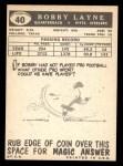1959 Topps #40  Bobby Layne  Back Thumbnail