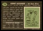 1969 Topps #179  Kermit Alexander  Back Thumbnail