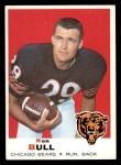 1969 Topps #164  Ron Bull  Front Thumbnail