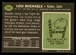 1969 Topps #116  Lou Michaels  Back Thumbnail