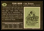 1969 Topps #18  Tom Beer  Back Thumbnail