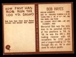 1967 Philadelphia #52  Bob Hayes  Back Thumbnail
