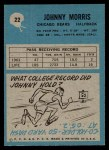 1964 Philadelphia #22  Johnny Morris  Back Thumbnail