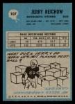 1964 Philadelphia #107  Jerry Reichow     Back Thumbnail