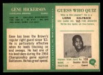 1966 Philadelphia #45  Gene Hickerson  Back Thumbnail