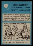 1964 Philadelphia #151  Mike Sandusky  Back Thumbnail
