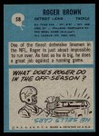 1964 Philadelphia #58  Roger Brown   Back Thumbnail