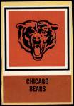 1967 Philadelphia #36   Chicago Bears Logo Front Thumbnail