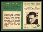 1966 Philadelphia #32  Mike Ditka  Back Thumbnail