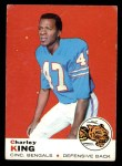 1969 Topps #79  Charley King  Front Thumbnail