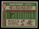 1976 Topps #313  Dan Ford  Back Thumbnail