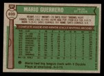 1976 Topps #499  Mario Guerrero  Back Thumbnail