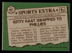 1976 Topps Traded #80 T Jim Kaat  Back Thumbnail