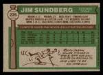 1976 Topps #226  Jim Sundberg  Back Thumbnail