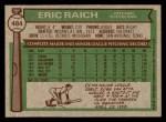 1976 Topps #484  Eric Raich  Back Thumbnail