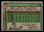 1976 Topps #354  Ron Blomberg  Back Thumbnail