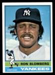 1976 Topps #354  Ron Blomberg  Front Thumbnail
