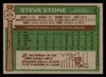 1976 Topps #378  Steve Stone  Back Thumbnail