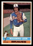 1976 Topps #576  Maximino Leon  Front Thumbnail