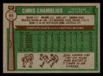 1976 Topps #65  Chris Chambliss  Back Thumbnail