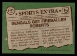 1976 Topps Traded #649 T Dave Roberts  Back Thumbnail