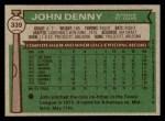 1976 Topps #339  John Denny  Back Thumbnail