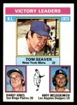 1976 Topps #199   -  Tom Seaver / Randy Jones / Andy Messersmith NL Victory Leaders   Front Thumbnail