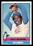1976 Topps #51  Ray Burris  Front Thumbnail