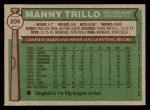 1976 Topps #206  Manny Trillo  Back Thumbnail