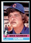 1976 Topps #34  Mike Garman  Front Thumbnail