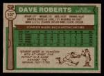 1976 Topps #107  Dave Roberts  Back Thumbnail