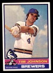 1976 Topps #613  Tim Johnson  Front Thumbnail