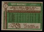 1976 Topps #41  Tippy Martinez  Back Thumbnail