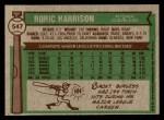 1976 Topps #547  Roric Harrison  Back Thumbnail