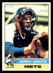 1976 Topps #143  Jerry Grote  Front Thumbnail