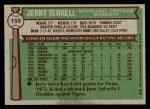 1976 Topps #159  Jerry Terrell  Back Thumbnail